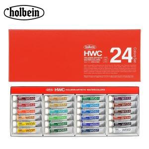 ホルベイン 透明水彩絵具 5ml W405 24色セット 3405|infomart
