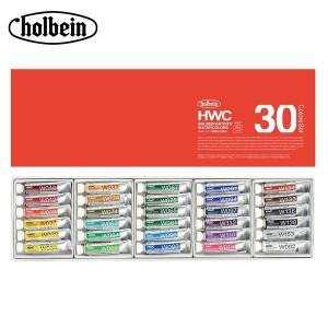 ホルベイン 透明水彩絵具 5ml W407 30色セット 3407|infomart