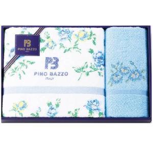 ピノ・バッツオ バス・フェイスタオルセット ブルー PBN-200 7122-064|infomart
