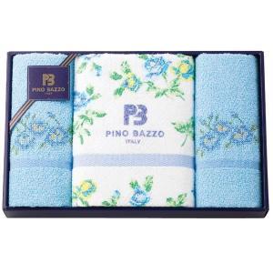 ピノ・バッツオ バス・フェイスタオルセット ブルー PBN-250 7122-073|infomart