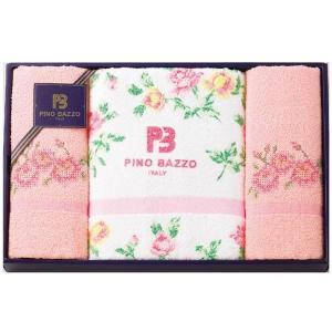 ピノ・バッツオ バス・フェイスタオルセット ピンク PBN-250 7122-082|infomart