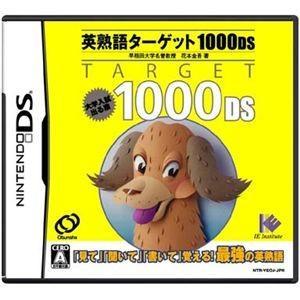 ニンテンドーDS 英熟語ターゲット1000DS infomart