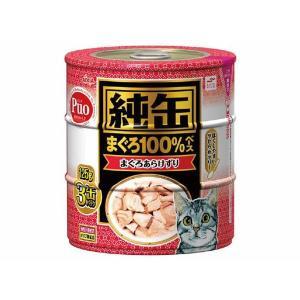 (まとめ)アイシア 純缶 まぐろあらけずり125g×3P 〔猫用・フード〕〔ペット用品〕〔×18セット〕|infomart