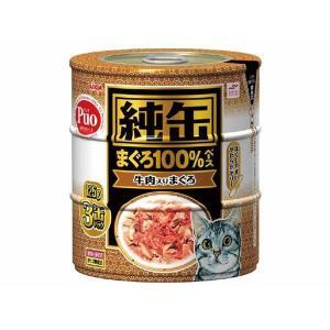 (まとめ)アイシア 純缶 牛肉入りまぐろ125g×3P 〔猫用・フード〕〔ペット用品〕〔×18セット〕|infomart