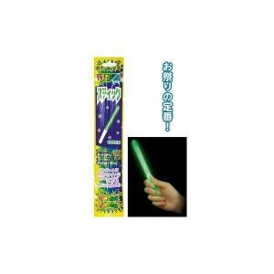 ルミカライト光るスティック・グリーンφ14.5×180mmE75215 〔12個セット〕 29-289|infomart