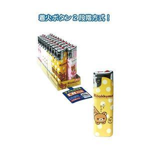 電子ライター 2段階式リラックマ MXDP01R 〔20個セット〕 29-416|infomart