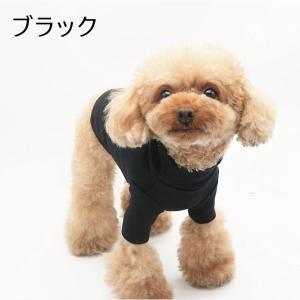 犬の服 タートルネックシャツ ブラック XS〜Mサイズ |infomart