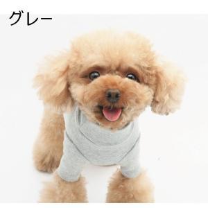 犬の服 タートルネックシャツ グレー XS〜Mサイズ |infomart