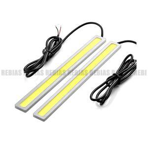 LED COB デイライト 面発光 17cm 2本セット 超...