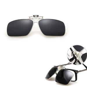 スクエア クリップオン偏光サングラス  クリップオンでいつでも好きな時に お好みのレンズを装着できま...