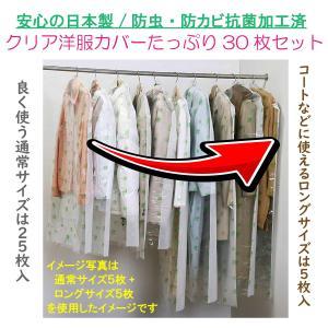 □関連ワード 収納 ケース 圧縮袋 ダニ 湿気 ホコリ 除湿 アイデア 消臭 押入れ クローゼット ...