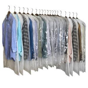 国産 洋服 カバー 20枚組 通常サイズ15枚 ロングサイズ5枚 こだわりの 日本製 衣類カバー 前面は中身が見える透明素材 背面は通気性に優れた不織布製 iniko 02