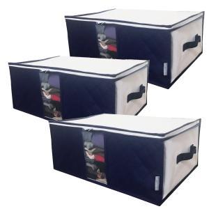 収納 ボックス ケース 衣類 小物用 3枚組 活性炭 シート入 収納袋 通気性に優れた不織布製 中芯...