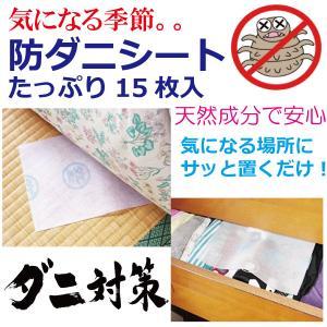 □関連ワード 梅雨 カビ 湿気 ホコリ 乾燥機 虫 除湿 臭い 国産 japan 布団 抗菌 防臭 ...