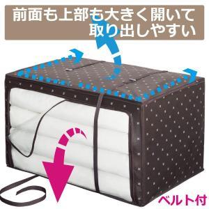布団 収納袋 ベルト付 掛け 敷布団 をまとめてスッキリ 収納ケース 防ダニ 防カビ 防虫 抗菌 加工 上部と前面が開いて取り出しやすい  ベルト付で持ち運びやすいの写真