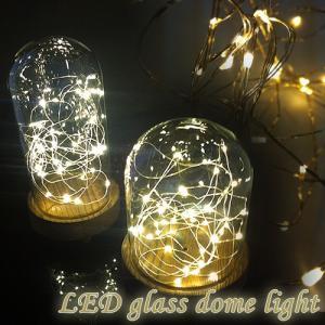 (SPICE)LEDガラスドームライト ハロウィン/クリスマス/インテリア/LEDライト/間接照明/星空/イルミネーション