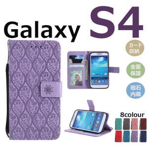 Galaxy S4ケース手帳型 花柄 SC-04Eケース スマホカバー 横開き docomo Galaxy S4 手帳型カバー カード収納 ギャラクシーS4 ケースレザー 革|initial-k