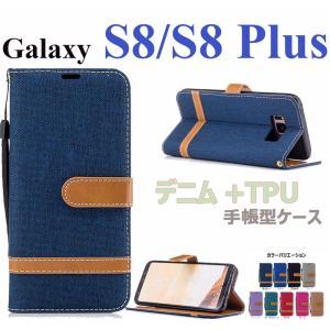 Galaxy S8 ケース手帳型 デニム SC-02JケースSCV35/SCV36 SC-03Jケー...