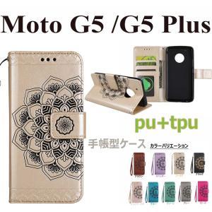Moto G5 ケース花柄 Moto G5 Plus ケース手帳型 モト G5 プラス カバー 手帳 レザー Moto G5 Plusカバー 可愛い 磁石 スタンド機能|initial-k
