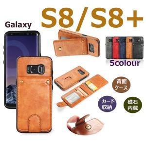 Galaxy S8/S8+ Plusケース背面 分離式 ギャラクシーs8/s8+ カバー財布型 大容...