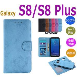 Galaxy S8 SC-02J/SCV36ケース財布型 大容量  Galaxy S8 PLUS S...