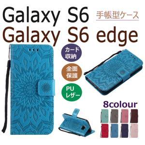 Galaxy S6/S6edge専用ケース/カバー手帳型 花柄 Galaxy S6 SC-05G 手...