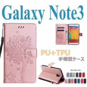 Galaxy Note3ケース手帳型 樹 猫 花柄 docomo SC-01F au SCL22 ケース ギャラクシーNote3カバー耐衝撃 スタンド機能  Galaxy Note3カバー薄型 軽量 かわいい|initial-k