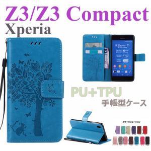 ○対応機種: Xperia Z3 (SO-01G/SOL26) Xperia Z3 Compact ...