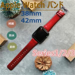 Apple Watch 38mm /42mm 時計バンド A...
