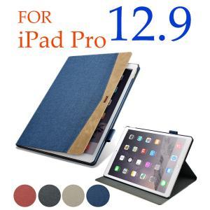 ○対応機種:iPad Pro 12.9 ○素材:デニムー+PC  ○カラー:ブルー/レッド/ベージュ...