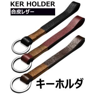 キーホルダー レザーキーホルダー キーリング カラビナキーリング 車 鍵 key holder ギフト メンズ initial-k