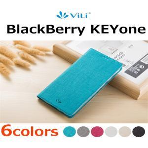 BlackBerry KEYone専用ケース BlackBerry KEYoneケース BlackBerry KEYoneカバー BlackBerry KEYone手帳型ケース PUレザー 二つ折り initial-k