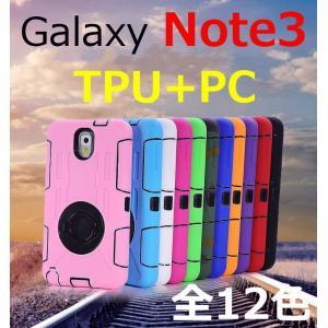 Galaxy Note3ケース docomo SC-01F au SCL22 ギャラクシーNote3カバー Galaxy Note3ケース TPU+PC二重構造 スマホケース|initial-k