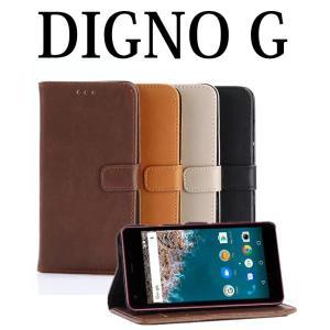 DIGNO Gケース DIGNO Gカバー DIGNO G手帳型 DIGNO G手帳型ケース DIGNO Gケース 手帳 DIGNO Gカバー 手帳 DIGNO G手帳型カバー DIGNO Gケース 手帳型 シンプル initial-k