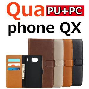 au Qua phone QX キュアフォン KYOCERA 専用 Qua phone QXケース 手帳型 耐衝撃 スマホケース Qua phone QXカバー 手帳型 Qua phone QX手帳型ケース initial-k