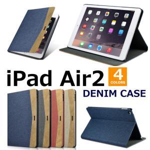 ○対応機種: iPad Air2 ○素材:デニム+PC ○サイズ:245*174*14mm ○重量:...