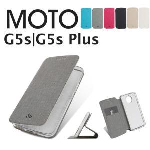 Moto G5s ケースMoto G5s Plus ケース モト G5S プラス カバー 手帳 レザーーMoto G5s Plusカバー 透明 クリアケース|initial-k