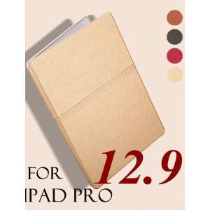 ipad pro ケース 手帳iPad Pro 12.9 ケース おしゃれipad pro 12.9...