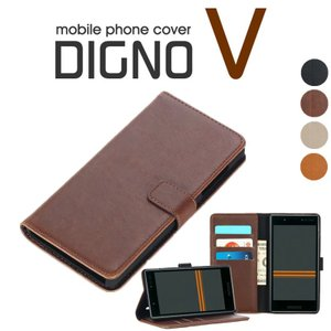 DIGNO V ケース 手帳型 kyocera 京セラ ディグノ Vカバー DIGNO V スマホカバー 横向きDIGNO V 手帳型ケース かわいいUQ mobile DIGNO Vケース 皮|initial-k