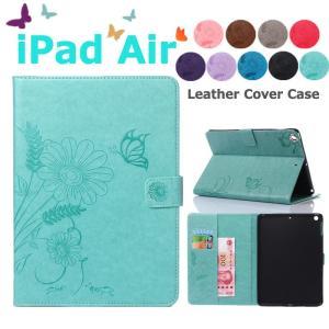 ●対応機種: ○iPad Air ○素材:PUレザー+TPU ○カラー:ピンク/ブラウン/グレー/ロ...