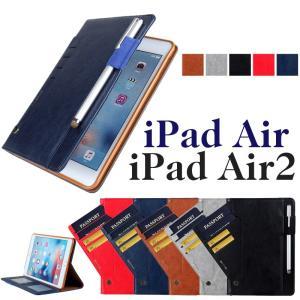 ○対応機種: iPad Air  iPad Air2  ○素材:PUレザー ○カラー:ブラウン/グレ...