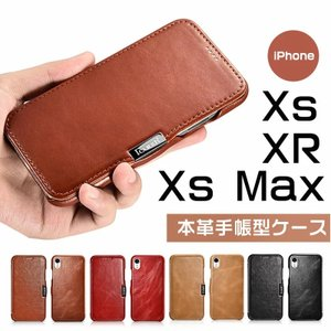 ○対応機種: iPhone XR iPhone Xs iPhone Xs Max ○素材:本革 ○カ...