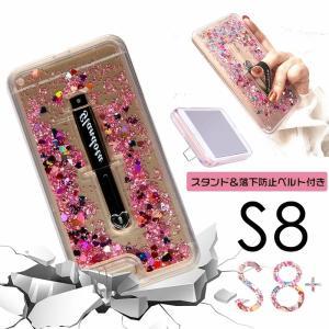 ○対応機種: Galaxy S8 (SC-02J/SCV36)  Galaxy S8+(SC-03J...
