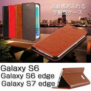 ○対応機種: Galaxy S6 (SC-05G)  Galaxy S6 edge (SC-04G/...