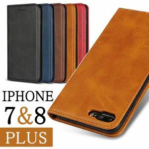 ○対応機種: iPhone7/8 iPhone7 Plus/8 Plus ○素材:PUレザー+TPU...