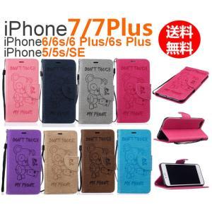 iPhone7/7Plus/6/6Plus/6s/6sPlus/5/5s/SEケース 安い カバー 手帳型