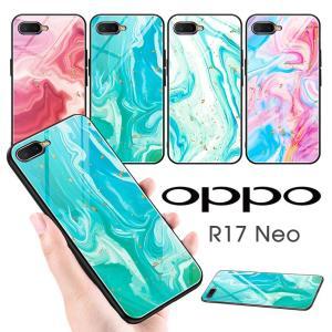 ■対応機種: OPPO R17 Neo ■素材:TPU+シリコン ■カラー:レッド/ブルー/ホワイト...