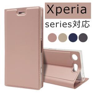 Xperia XZ1 ケース 手帳型 docomo SO-01K au SOV36 softbank...