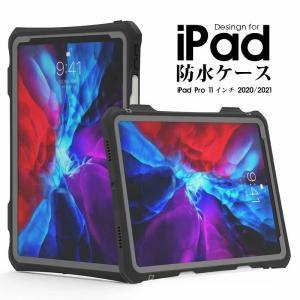 アウトドア キャンプ 海 川 iPad防水ケース 現場仕事応援 介護 看護現場 タブレットケース iPad Pro 11 インチ2020/2021ケース 透明ケース iPad Pro 11 インチ initial-k