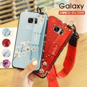 galaxy s8 s8 plus s7 edge Note8ケース 背面保護 Galaxy S8 S8+ カバー ハンディベルト Galaxyケース かわいい Galaxy S7 edgeケース ハードケース|initial-k